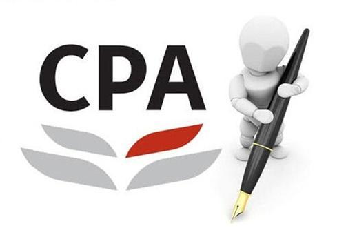 金凯元会计CPA注册会计师高阶课程
