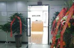 金凯元会计恭祝金凯元会计郑州碧沙岗校区全新升级开业