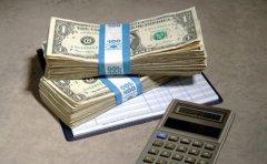 金凯元会计金凯元 工作加薪的会计证书你都有了吗