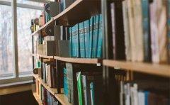 金凯元教育高含金量准入类证书中会计人可考哪个?